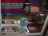 Red Terror Museum 17 - souvenirs for sale