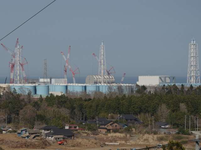 Fukushima 41   striken reactors