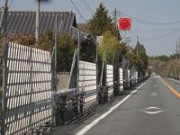 Fukushima 12 - blocked access to houses along Route 6