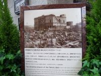 Hiroshima 05 - information panel