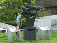 Nagasaki Atomic Bomb Museum 19 - monument outside