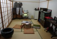 Gunkanjima Digital Museum 1 - reconstruction of a typical Hashima resident living room