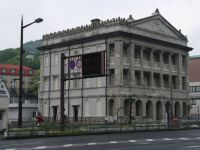 Nagasaki 22 - old bank building
