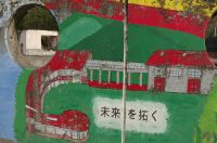Okawa school 23 - depiction of the building before its destruction