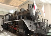 Yushukan 04 - Death Railway engine