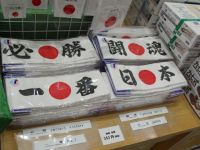 Yushukan 27 - patriotic souvenirs in the shop