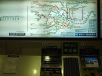 Tokyo 18 - complicated-looking metro but quite easy to use