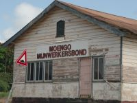 Suriname 05 - Moengo mine workers association, no longer needed
