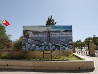 Mekele 01 - Tigrayan Martyrs Memorial, sign by the entrance