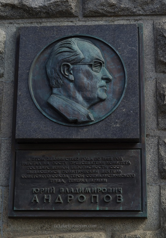 09 02 2018   Andropov plaque on the Lubyanka