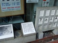 Hiroshima 07 - assorted memorial plaques