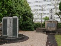 Nagasaki 15 - memorial for those who died at the Mitsubishi arms factory