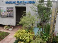 Nagasaki 17 - not really a museum