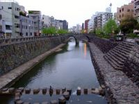 Nagasaki 23 - Spectacles Bridge