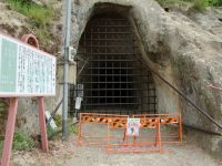 Yoshimi caves 4 - the WWII tunnels are blocked off