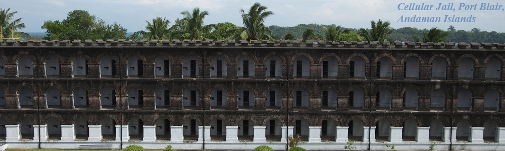175 - Cellular Jail, Port Blair.jpg
